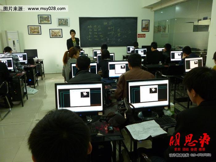 明思源学校设计软件课堂