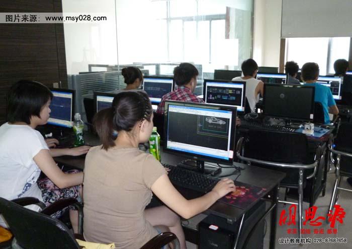 明思源设计培训学校设计软件课堂