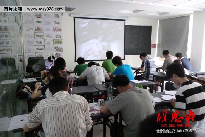 明思源设计培训学校手绘表现课堂