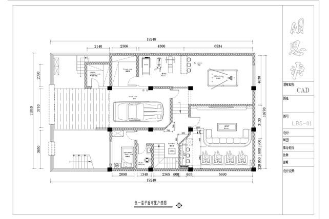 芙蓉 古城 别墅 CAD